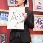 キンプリ新作は「一言でいうと肌色」!?寺島惇太ら『KING OF PRISM』完成披露試写会レポート!5