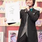 キンプリ新作は「一言でいうと肌色」!?寺島惇太ら『KING OF PRISM』完成披露試写会レポート!4