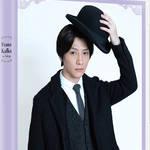 鈴木拡樹・主演『カフカの東京絶望日記』Blu-ray特装限定版の詳細解禁!フォトブックも発売