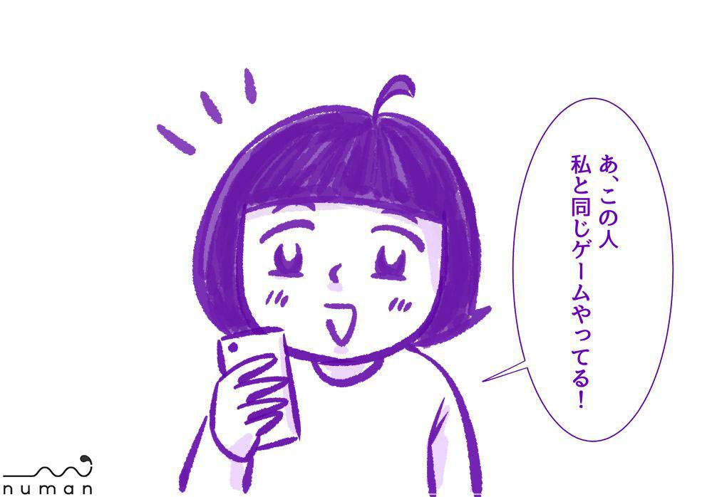 『隙あらば乙女ゲームがしたい!』第4回カワグチマサミ 画像2
