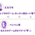 『隙あらば乙女ゲームがしたい!』第4回カワグチマサミ 画像4