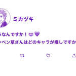 『隙あらば乙女ゲームがしたい!』第4回カワグチマサミ 画像5