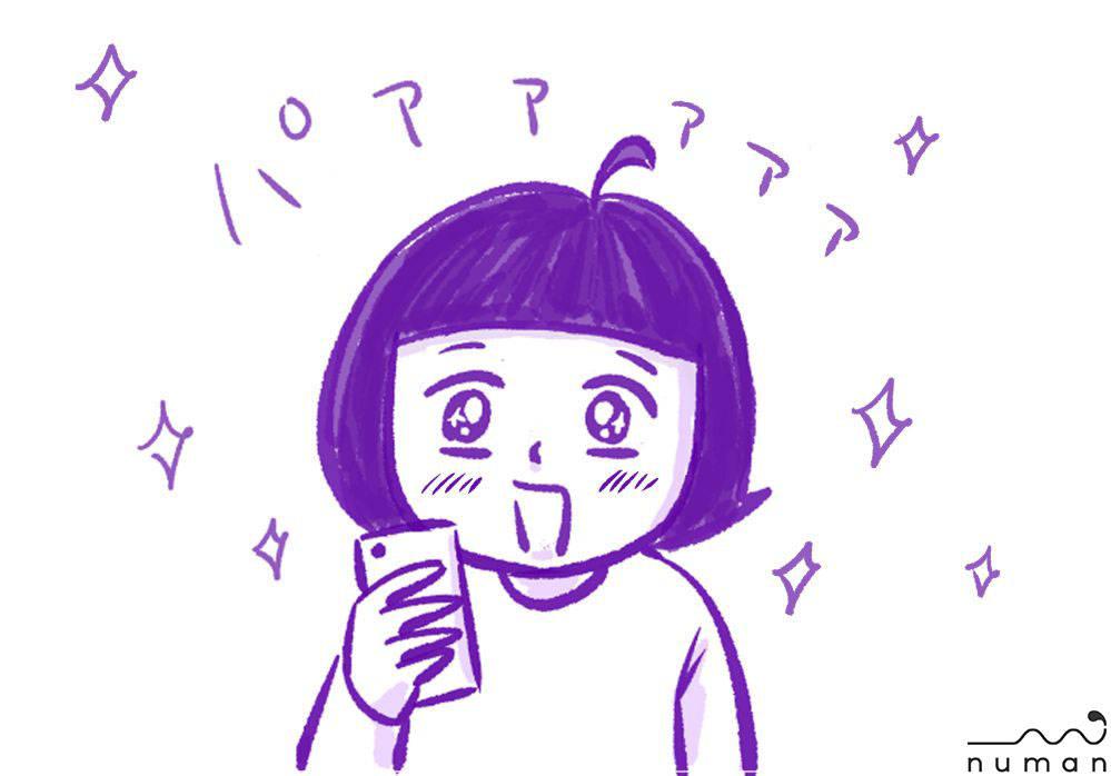 『隙あらば乙女ゲームがしたい!』第4回カワグチマサミ 画像6