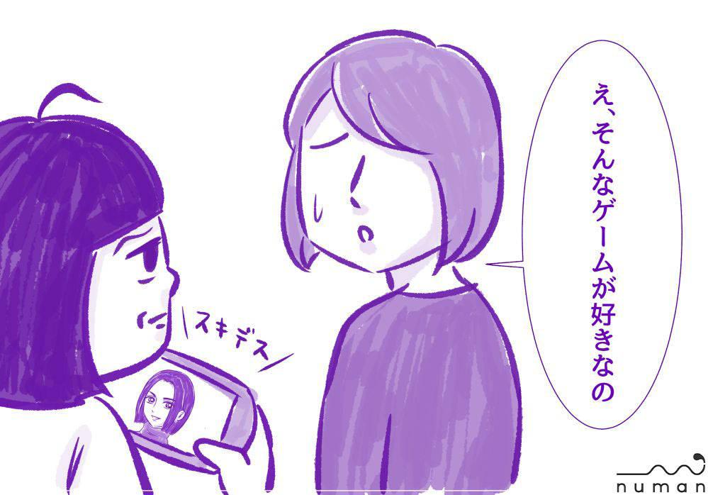 『隙あらば乙女ゲームがしたい!』第4回カワグチマサミ 画像8