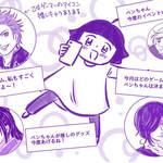 『隙あらば乙女ゲームがしたい!』第4回カワグチマサミ 画像9