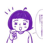 『隙あらば乙女ゲームがしたい!』第4回カワグチマサミ 画像10