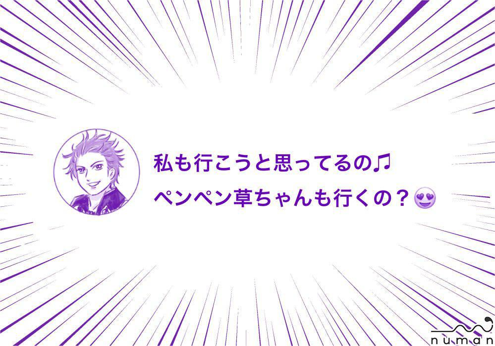 『隙あらば乙女ゲームがしたい!』第4回カワグチマサミ 画像11