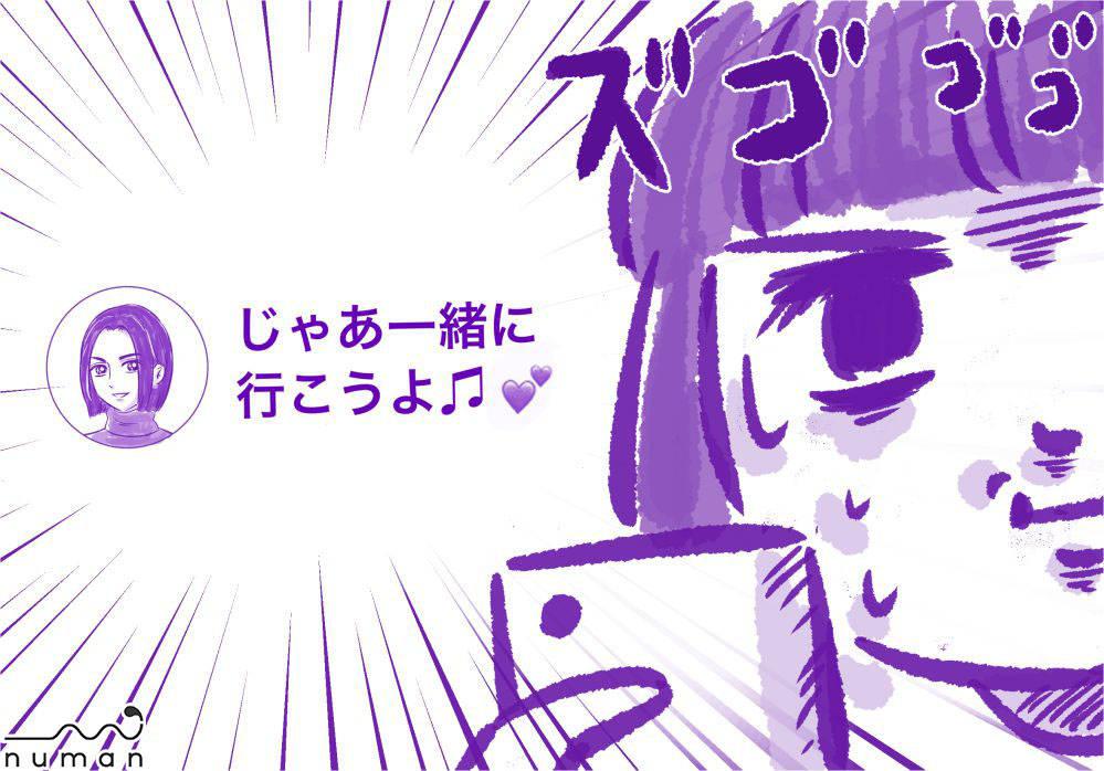 『隙あらば乙女ゲームがしたい!』第4回カワグチマサミ 画像12