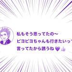 『隙あらば乙女ゲームがしたい!』第4回カワグチマサミ 画像13
