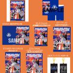 『ヒプマイ』ヨコハマ MAD TRIGGER CREWのCDジャケ写が解禁!2