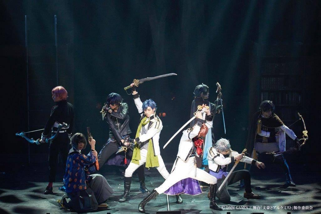 舞台『文豪とアルケミスト 異端者ノ円舞』東京公演 写真4
