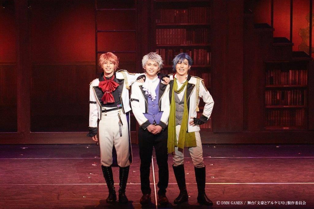 舞台『文豪とアルケミスト 異端者ノ円舞』東京公演 写真8