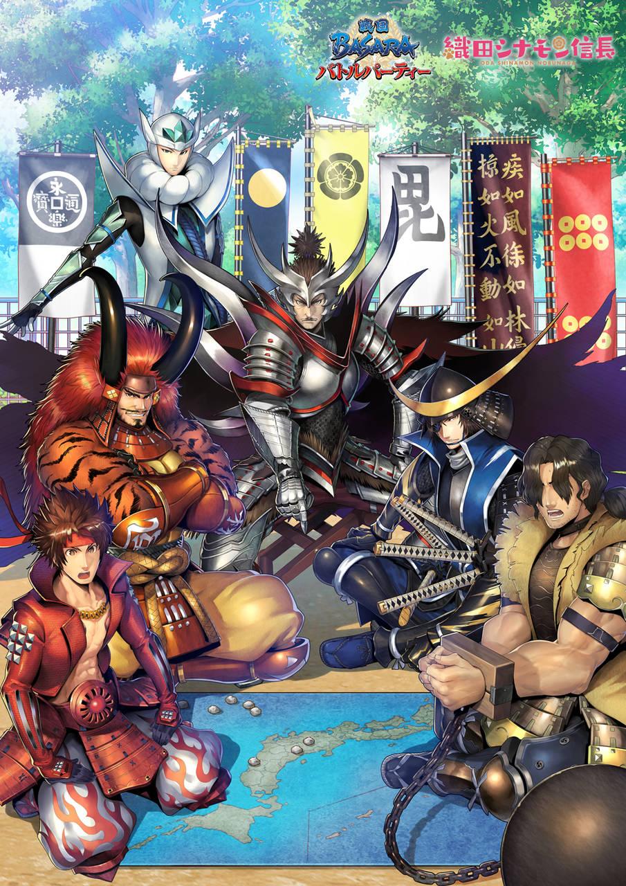 『織田シナモン信長』×『戦国BASARA バトルパーティー』