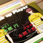 TVアニメ『number24』第2話のあらすじと場面写を先行公開!2