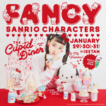 FANCY SANRIO CHARACTERS ~The Cupid Diner~1
