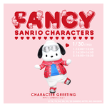 FANCY SANRIO CHARACTERS ~The Cupid Diner~5