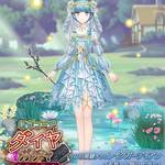 『Alice Closet』×『神風怪盗ジャンヌ』4