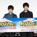 山下大輝&津田健次郎が登壇!『僕のヒーローアカデミア』トークステージ、イベントレポート到着!2