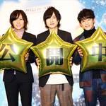 『KING OF PRISM』劇場版新作、初日舞台挨拶レポート!永塚拓馬「キンプリは破壊と創造です。」3