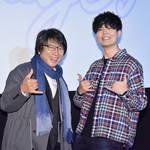 駒田航、井上和彦がARPメンバーのアフレコ裏話を披露!TVアニメ『ARP Backstage Pass』先行上映会レポート!