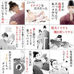 『ざんねんな万葉集』4