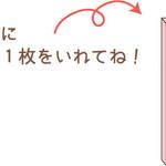 サンリオキャラクターエンジョイアイドルシリーズ12