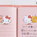 サンリオキャラクターエンジョイアイドルシリーズ17