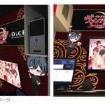 『イケメンヴァンパイア』×ネットカフェ「DiCE」3