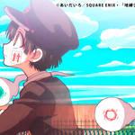 「地縛少年花子くん」第二の怪「ようせいさん」場面カット2