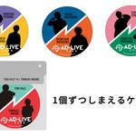 ANIPLEX+購入特典:各巻特典として缶ミラー(全5種)をプレゼント!2