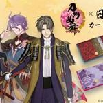 「刀剣乱舞-ONLINE-」×伝統織物_コラボカードケース第2弾