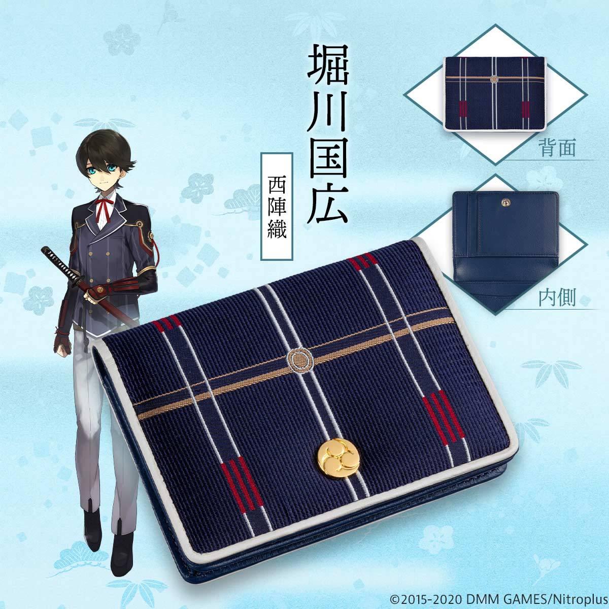 「刀剣乱舞-ONLINE-」×伝統織物_コラボカードケース第2弾4