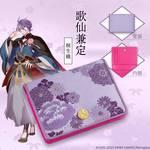 「刀剣乱舞-ONLINE-」×伝統織物_コラボカードケース第2弾6