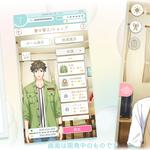 恋愛ゲーム『ふろ恋 私だけの入浴執事』10