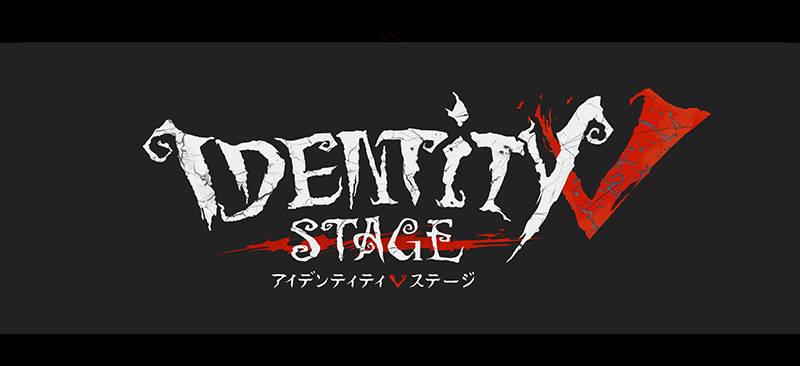第五人格の舞台版『Identity V STAGE』Episode2の公演内容が明らかに!さらにEpisode3の上演も決定
