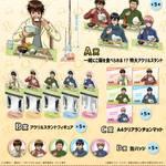 『ダイヤのA actⅡ WEBくじ』2