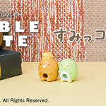 """「CABLE BITE」に「すみっコぐらし」の""""ぺんぎん?""""と""""とんかつ&えびふらいのしっぽ"""""""