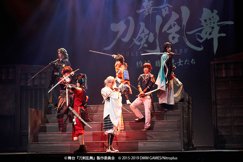 舞台『刀剣乱舞』維伝 朧の志士たち ゲネプロ 写真1