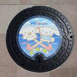 「しながわ観光大使 シナモロールのデザインマンホール」が品川区内8ヶ所に続々設置!2