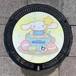 「しながわ観光大使 シナモロールのデザインマンホール」が品川区内8ヶ所に続々設置!4
