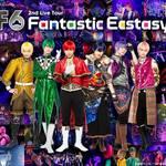 「FANTASTIC ECSTASY」のティザービジュアル 画像1