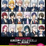 『ダンキラ!!!』×横須賀 聖地巡礼イベント2
