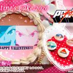 『プロメア』バレンタインスイーツ2020