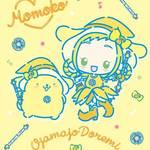 飛鳥ももこ×ポムポムプリン 『おジャ魔女どれみ×サンリオキャラクターズ』 スペシャルコラボ 画像