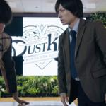 ドラマ『チョコレート戦争』第3話 場面写真&あらすじをUP!写真2