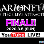 ONE PIECE LIVE ATTRACTION『MARIONETTE』2