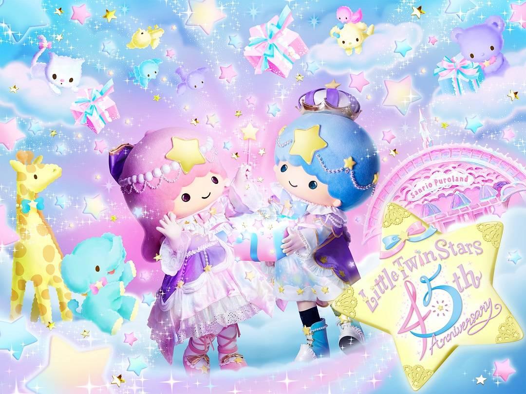 キキ&ララ45周年 メインビジュアル 画像