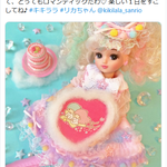 「LiccAスタイリッシュドールコレクション Little Twin Stars Anniversary Style」7