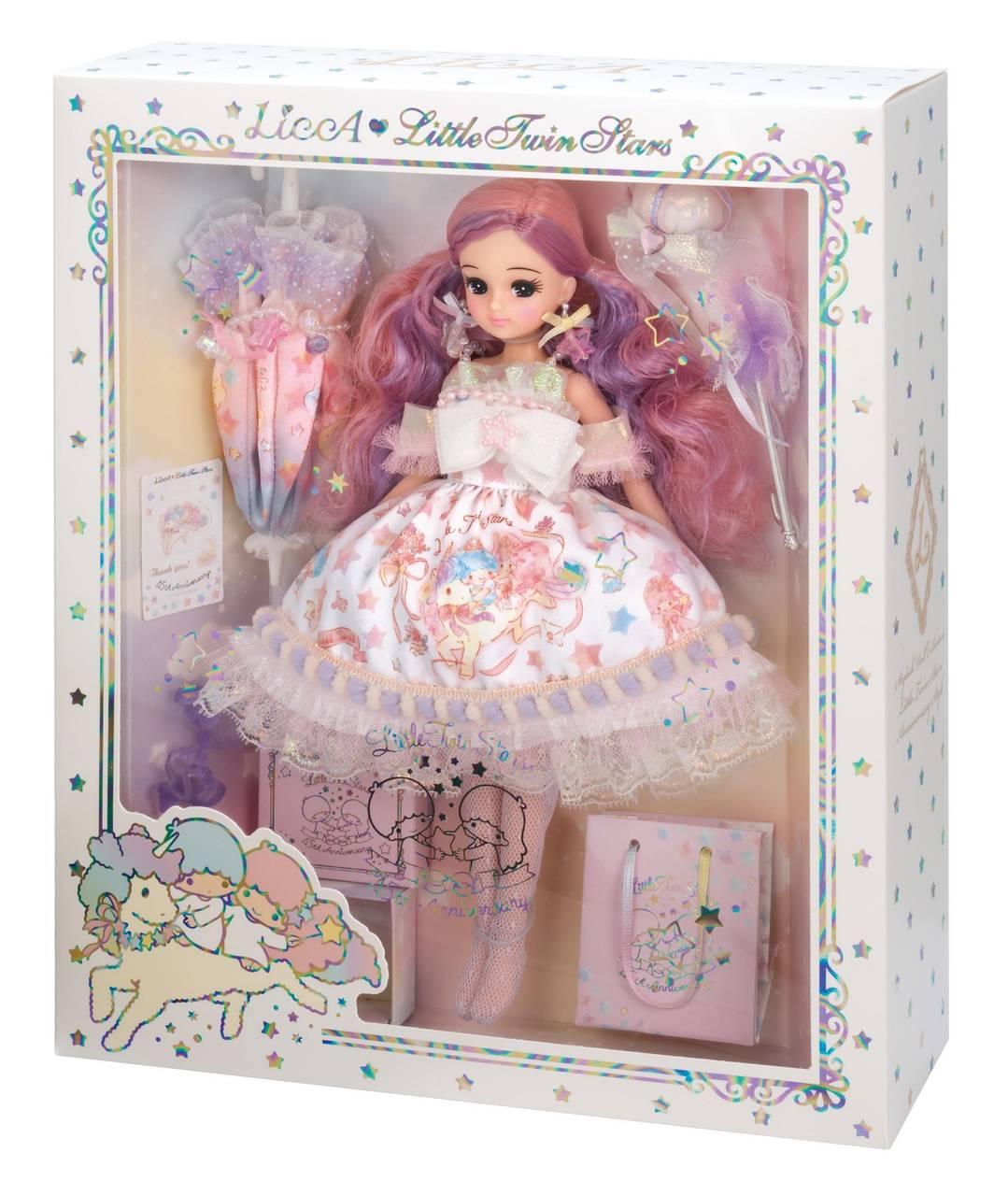 「LiccAスタイリッシュドールコレクション Little Twin Stars Anniversary Style」10