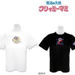 『魔法の天使 クリィミーマミ』×『サンキューマート』コラボTシャツ